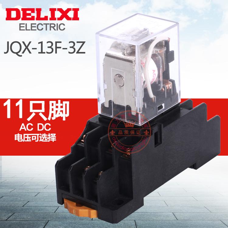 德力西小型中间继电器 JQX-13F/3Z 11只脚三开三闭 连底座