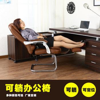 电脑椅家用可躺办公椅子弓形职员