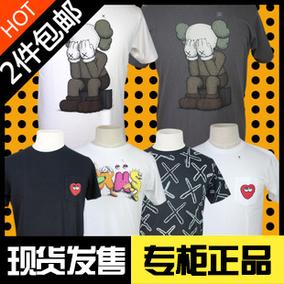 日本代购 优衣库 Kaws 联名 合作款 短袖 T恤 情侣款 两件包邮费