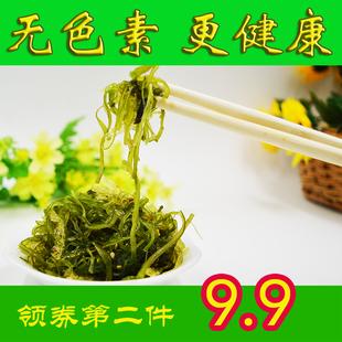 【两件包邮】瀛仙岛即食海藻沙拉无色素海草沙律料理海带丝500g