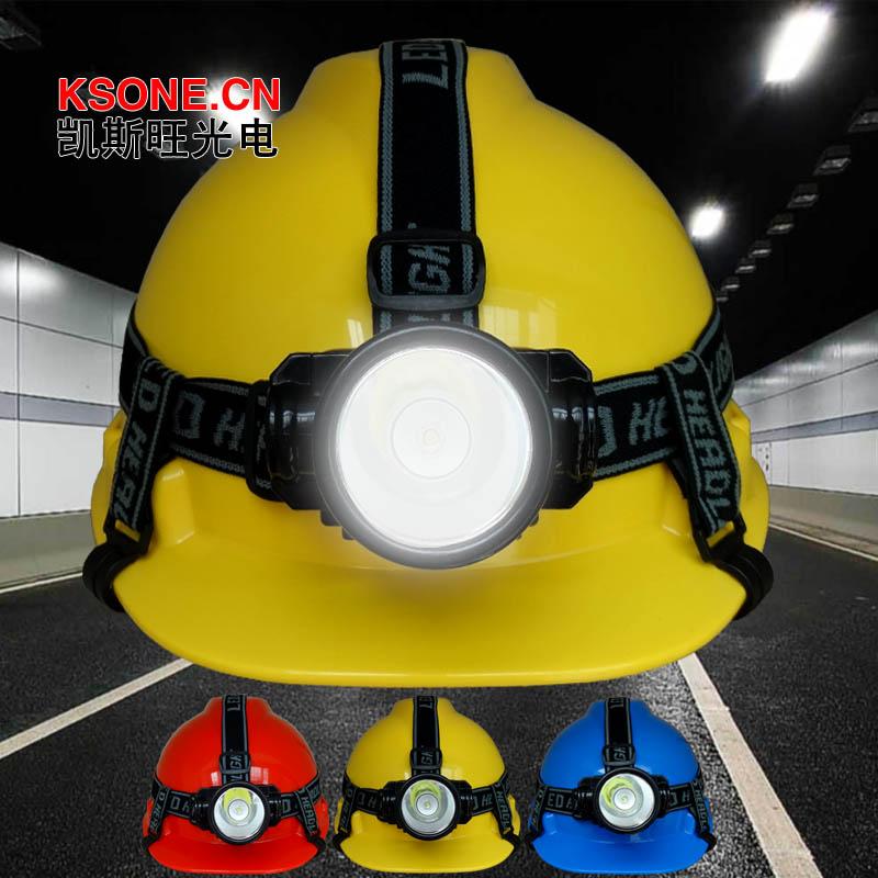 带头灯的安全帽 安全帽用头灯 松紧带头灯安全帽 T16头灯 LED充电