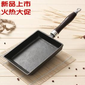 铸铁加厚玉子烧煎蛋锅无涂层不粘平底锅日式蛋卷方形煎锅厚蛋烧