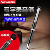纽曼取证录音笔微型小型专业迷你高清自动降噪超小机写字笔形便携