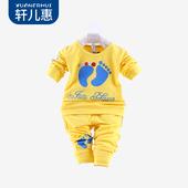天天特价宝宝秋装男童衣服两件套女1岁儿童休闲婴儿套装0-3个月6