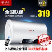 洗澡淋浴40 60升 50XM2储水式速热电热水器家用 panda熊猫DSZF