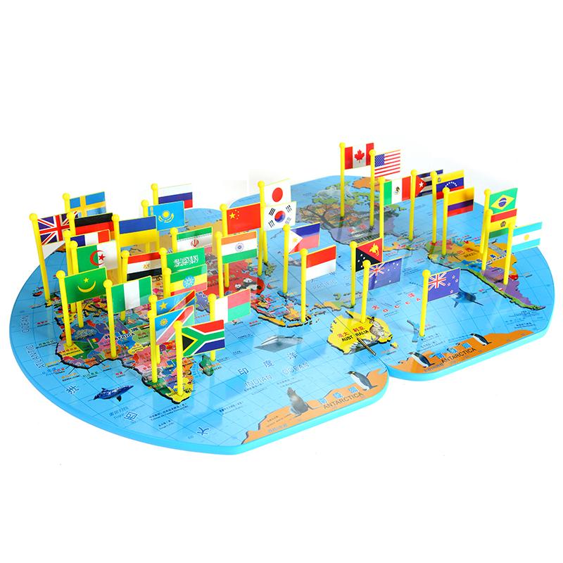 幼儿玩具国旗教益宝宝儿童木质认识世界地图拼图