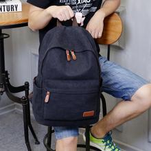 侨凡韩版时尚潮流双肩包帆布包男士休闲旅行包背包电脑包学生书包