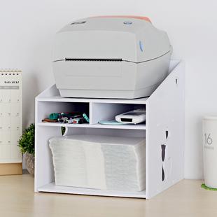 打印机架子置物架多层桌面落地办公文件整理资料架票据文具收纳架