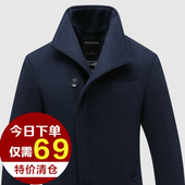 今日69元  春季男士风衣士羊毛呢大衣韩版修身中长款呢子外套