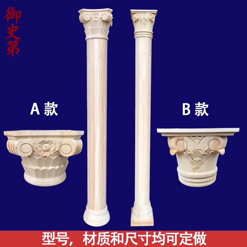 欧式实木罗马柱东阳木雕客厅电视背景墙装饰柱圆形