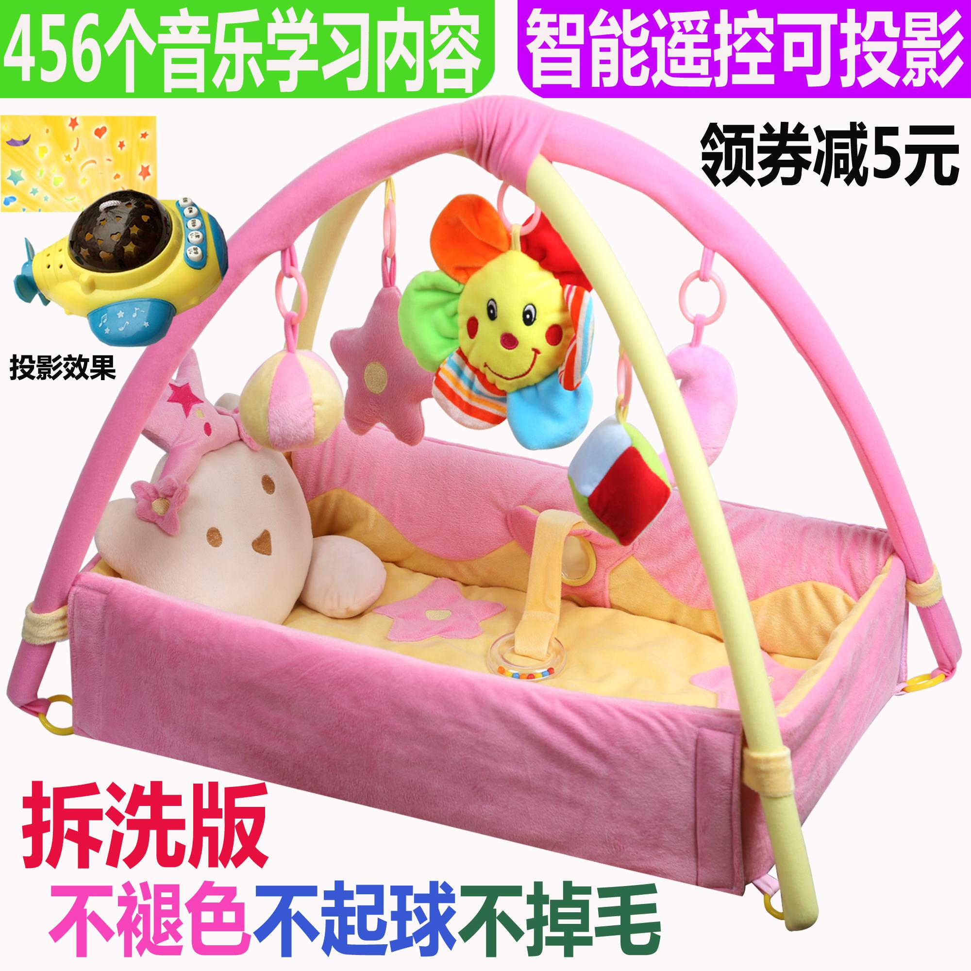 夏婴儿礼盒新生儿套装刚出生宝宝玩具游戏毯满月礼物母婴用品大全