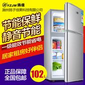 包邮 扬子佳美小冰箱双门式冰箱128L小型家用冰箱冷藏冷冻冰箱 顺丰