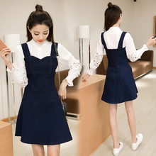 韩版春装甜美显瘦a字套装长袖衬衫+牛仔背带裙春季两件套连衣裙女