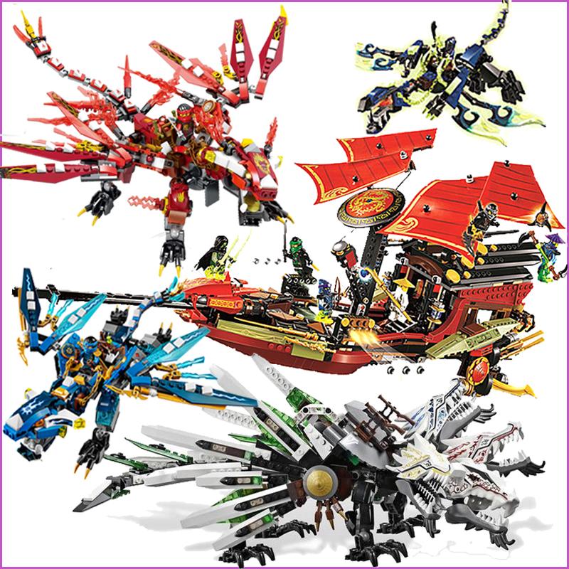 兼容乐高幻影忍者 机器人四头龙命运赏赐号战车人仔 拼装积木玩具