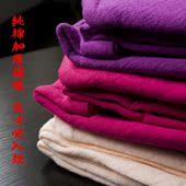 女士单品 纯棉内衣系类 女士保暖套装 双十一记得讨好老婆