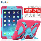 苹果ipad4保护套ipad2保护壳平板电脑ipad3超薄防摔硅胶套全包边