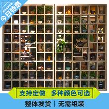 格子架实木格子置物架茶壶展示架格子柜壁挂木架书架木置物架定制