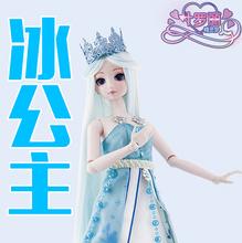 现货4分关节娃娃50cm洋娃娃叶罗丽冰公主夜萝莉玩具SD婚纱公主BJD