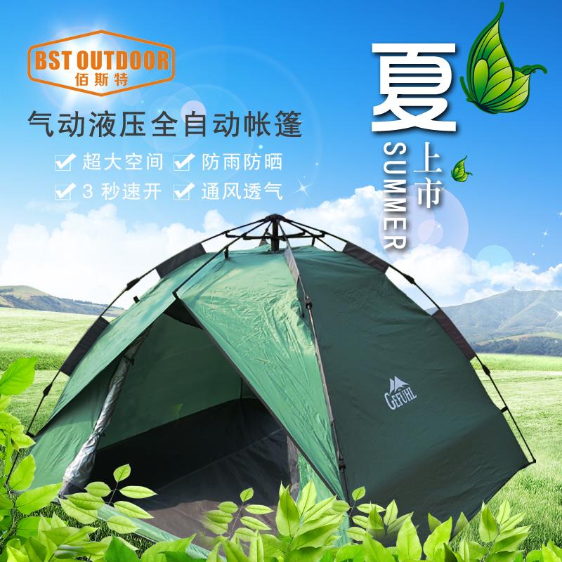 旅行戶外防雨單層液壓帳篷露營野外家庭全自動