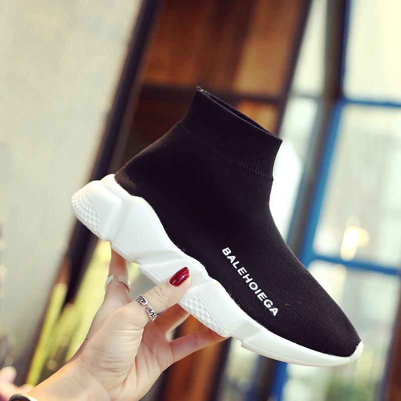 春夏唐嫣歐美休閑襪子彈力情侶厚底女潮鞋運動鞋