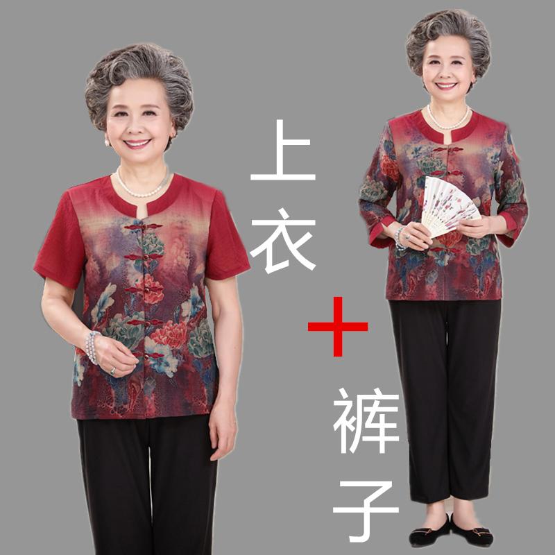 短袖老人媽媽衣服兩件套中年人夏裝上衣奶奶套裝
