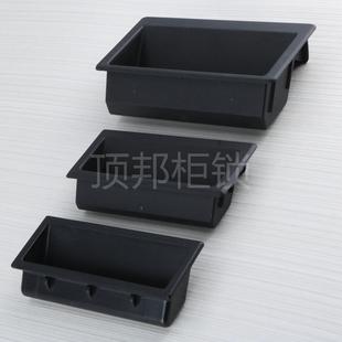 顶邦柜锁 LS537-1-2-3柜门ABS尼龙塑料拉手 开关控制箱机柜把手