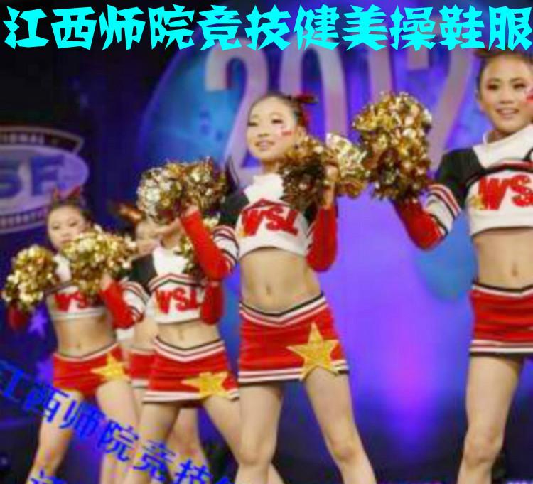 专业啦啦操队比赛表演出中学生儿童拉拉操舞台舞蹈服装定制0422