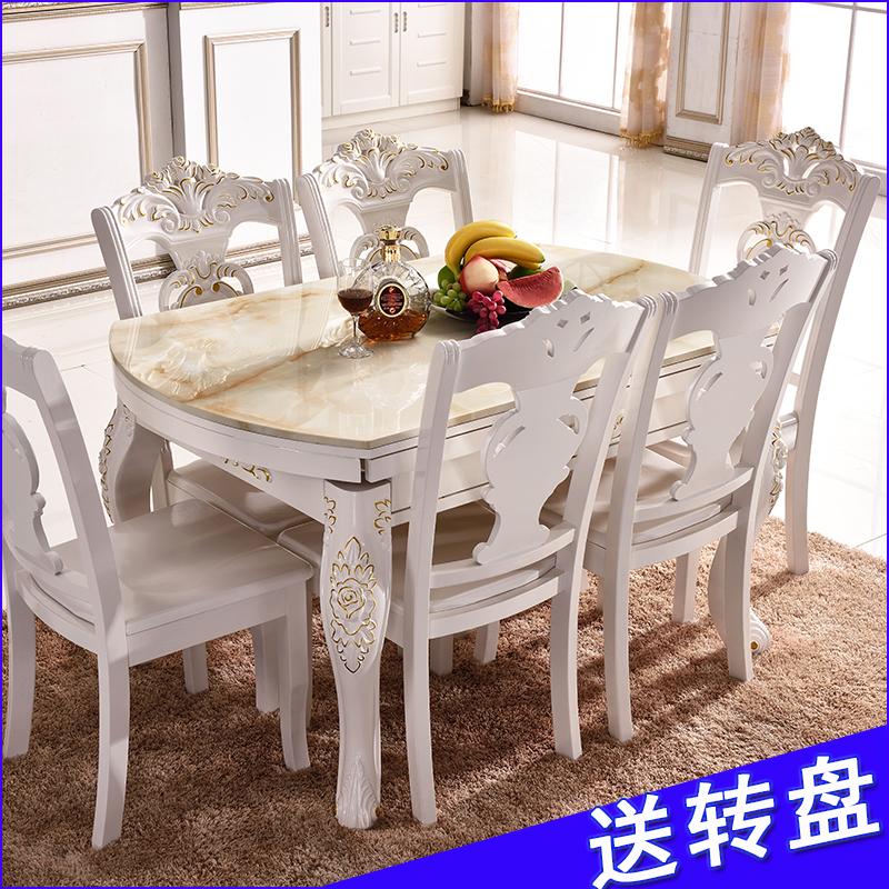 欧式餐桌椅组合6人实木白色多功能可伸缩折叠小户型