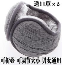 琪之凡冬季保暖耳套男式毛绒耳罩女后戴耳暖折叠耳捂耳包护耳朵套