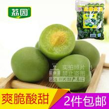新兴特产荔园青爽梅脆梅青梅果大粒青梅500克2斤包邮休闲零食