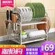 304不锈钢厨房碗架沥水架碗筷碗碟架沥碗架放盘用品收纳盒置物架