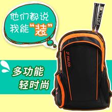 羽毛球包双肩背包2-3支装6只男女新款正品羽毛球拍包袋运动包拍套