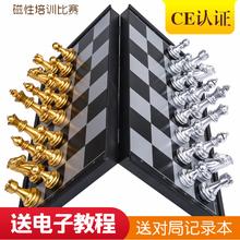 国际象棋儿童小号入门书学生初学者高档大号成人磁性chess西洋棋