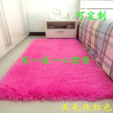 可水洗加厚丝毛客厅茶几卧室床边地毯满铺可定制可爱地垫