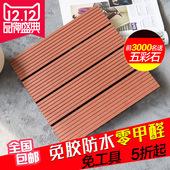 花园露台木塑拼接防腐木板 室外塑木桑拿板户外地板阳台木地板DIY