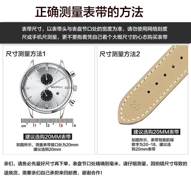 代用 手表带男女牛皮表带真皮表带自动蝴蝶扣手表皮带