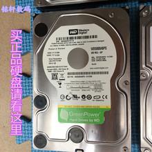 机械硬盘500g台式电脑硬盘二手硬盘SATA线串口7200转西数日立希捷