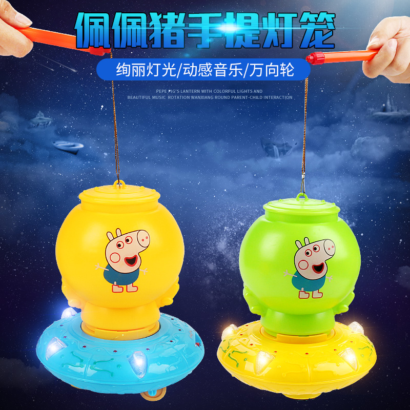 中秋节卡通灯笼 儿童早教幼儿园玩具礼物灯笼手提电动音乐万向轮