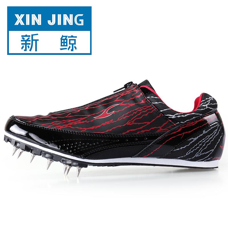 钉鞋田径短跑男鞋钉子鞋跳远比赛跑鞋中考训练专业跑钉鞋 168 新鲸