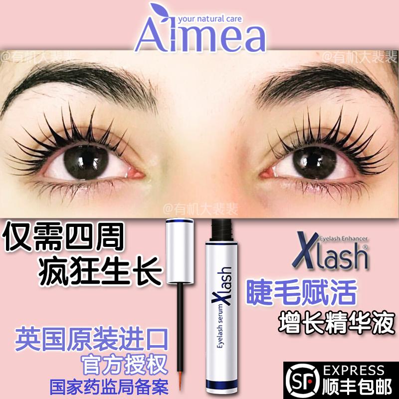 孕睫术 英国阿米娅 睫毛增长超强眉毛浓密纤长生长