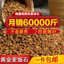 【醉花】黄金软麦饭石营养土多肉花土多肉植物颗粒土铺面石拌泥土