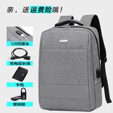 商务双肩包男士背包15.6寸学生电脑包多功能男女时尚潮流旅行背包