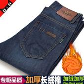 青年牛仔裤 大码 厚款 男弹力加绒加厚男装 冬季牛仔裤 直筒宽松休闲裤图片