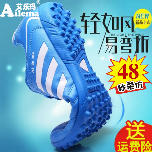 Product #522095659808