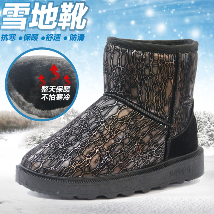 冬季新款女鞋加厚保暖棉鞋时尚新潮鞋女北方雪地靴户外鞋