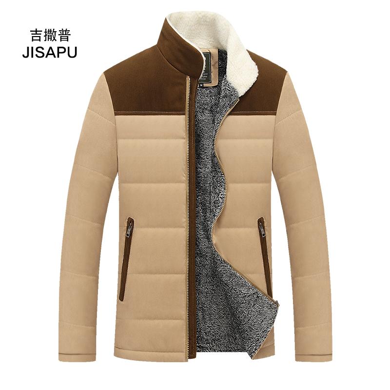 新款秋季男士休闲外套拼接男夹克青年薄款连帽修身百搭纯棉上衣潮