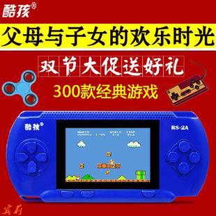 酷孩儿童益智掌上游戏机 PSP游戏机 RS-2A游戏机掌机内置300游戏