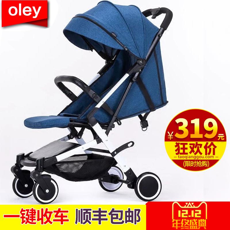 欧朗婴儿推车可坐可躺折叠轻便携宝宝伞车童车四轮避震婴儿手推车