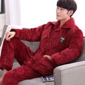 珊瑚绒夹棉睡衣男款 法兰绒家居服套装 睡衣冬季三层加绒加厚款 男士