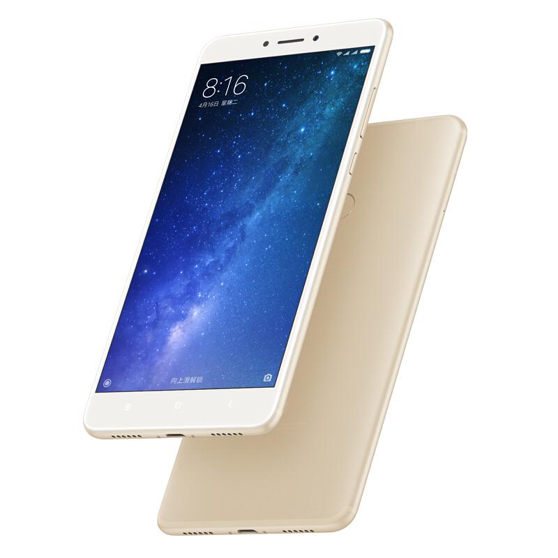 手机 64G 4 Max2 小米 小米 Xiaomi 送保护壳膜 元抢 0 套餐 疾速发